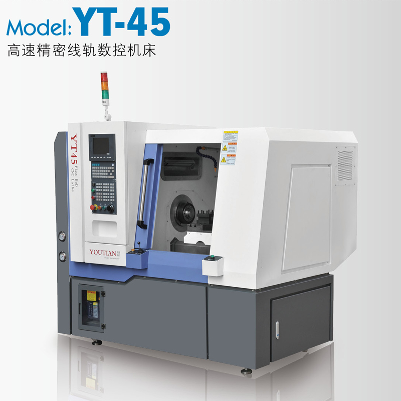 High-speed precision rail CNC machine tool YT-45