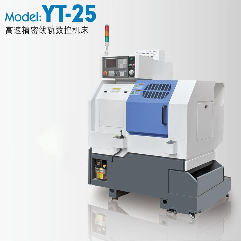 High-speed precision rail CNC machine tool yt-25