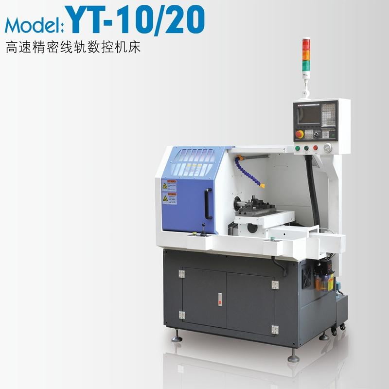 High-speed precision rail CNC machine tool YT-10/20