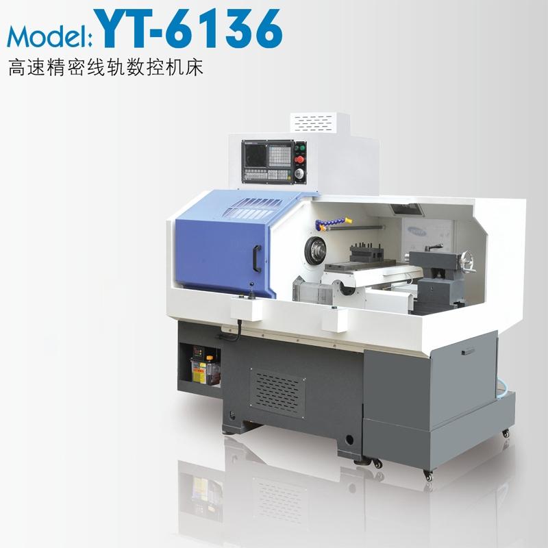 High-speed precision rail CNC machine tool YT-6136