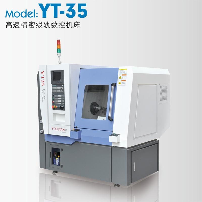 High-speed precision rail CNC machine tool YT-35