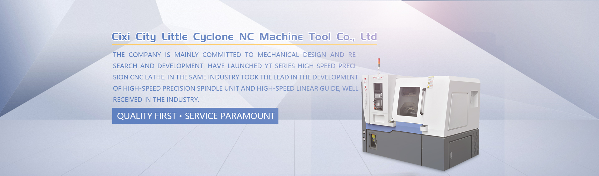 CNC lathe equipment